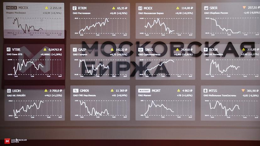 Прирост за счёт сырья: как торговля нефтью марки WTI на Мосбирже повлияет на энергетический рынок