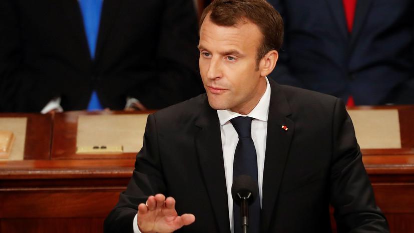 Макрон пообещал, что Франция не выйдет из ядерного соглашения по Ирану