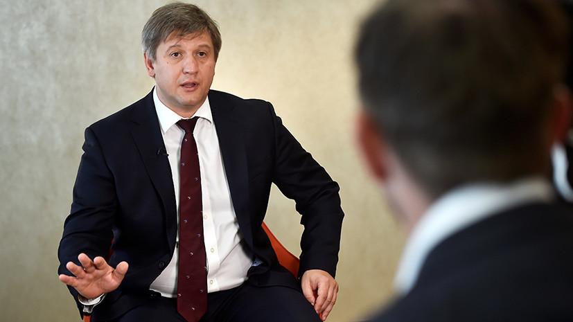 Глава Минфина Украины попросил ЕС направить Киеву новый транш к осени