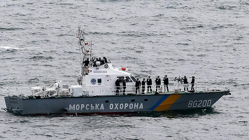 На волне провокаций: как Украина пытается закрыть свои воды для российских судов