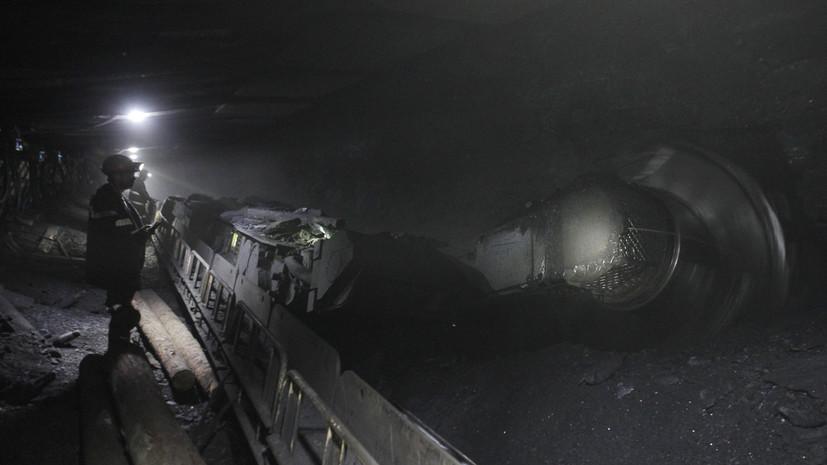 Украина выделит около $5 млн для предотвращения ЧС в связи с затоплением шахт в Донбассе