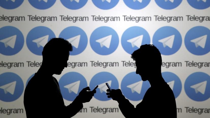 В Роскомнадзоре заявили, что блокировка Telegram переросла в противодействие IT-гигантам