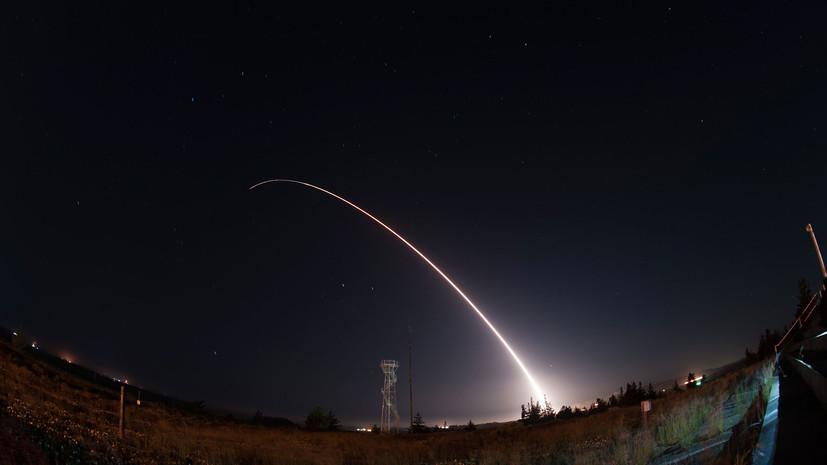 США провели испытания межконтинентальной баллистической ракеты Minuteman III