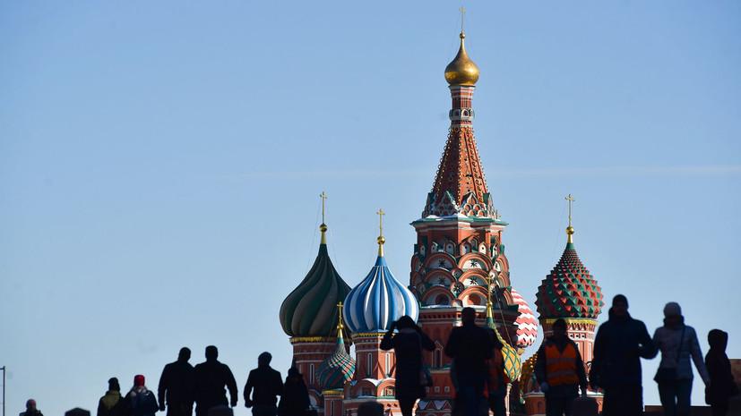 В Москве 26 апреля ожидается до +14 °С