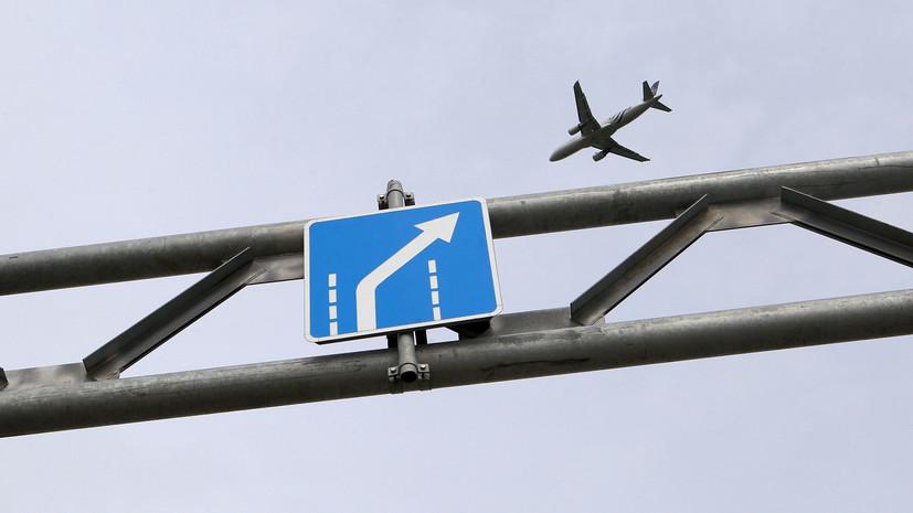 Летевший из Москвы самолёт внепланово сел в Минводах из-за курившего пассажира