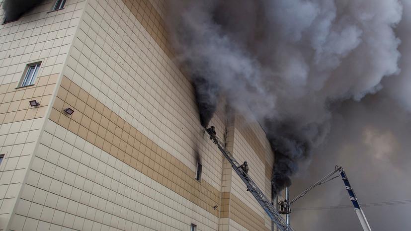 Суд оставил под арестом обвиняемого по делу о «Зимней вишне» пожарного