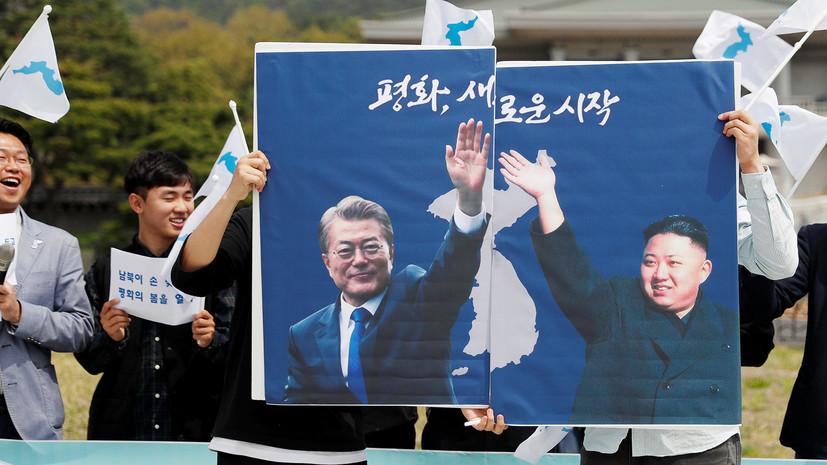 Лидеры Южной Кореи и КНДР совершат прогулку без посторонних