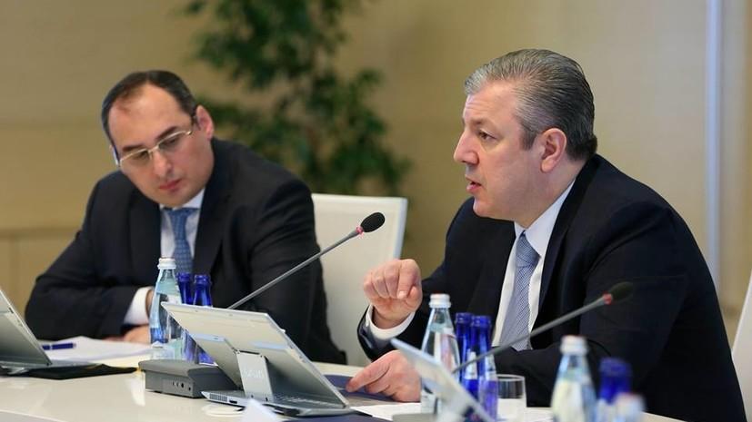 Премьер Грузии покидает пост председателя правящей партии