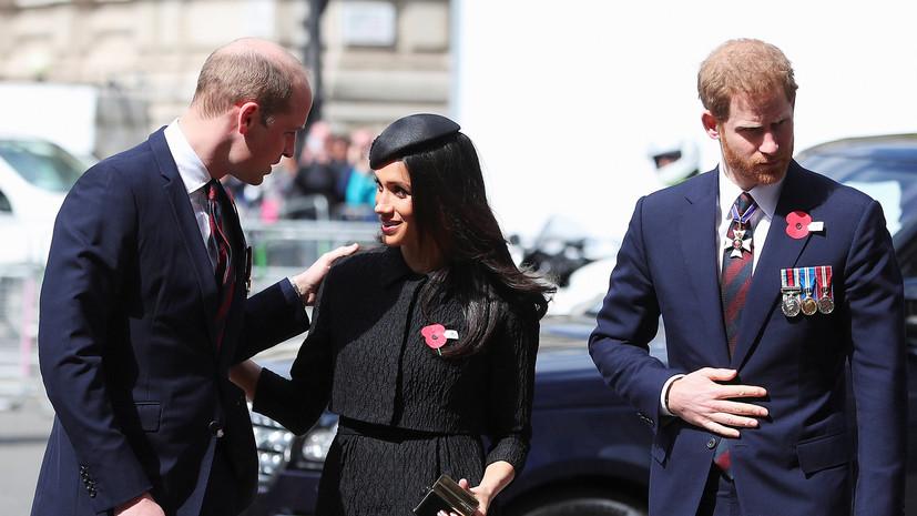 Принц Гарри попросил Уильяма быть шафером на его свадьбе
