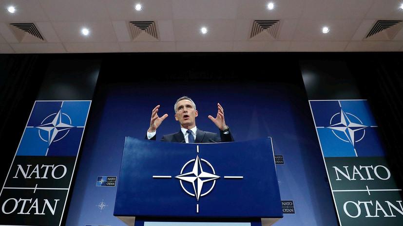 Столтенберг анонсировал совещание глав МИД НАТО по России