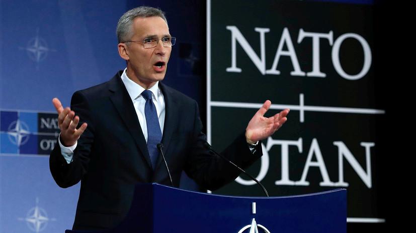 Столтенберг рассказал о блокировке Венгрией комиссии НАТО—Украина на уровне глав МИД