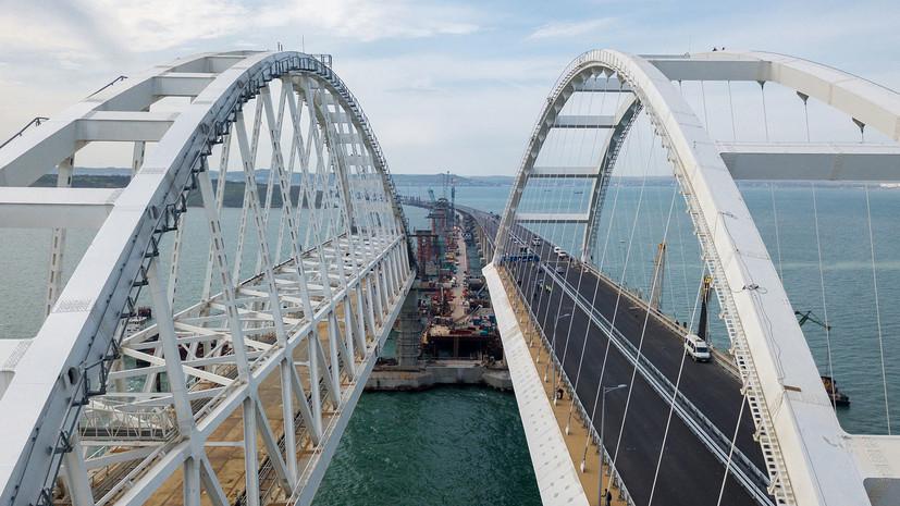 Автомобильное движение по Крымскому мосту откроется во второй половине мая