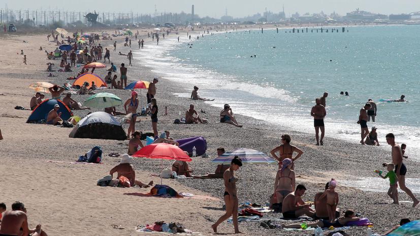 На Украине раскритиковали граждан за отдых в Крыму