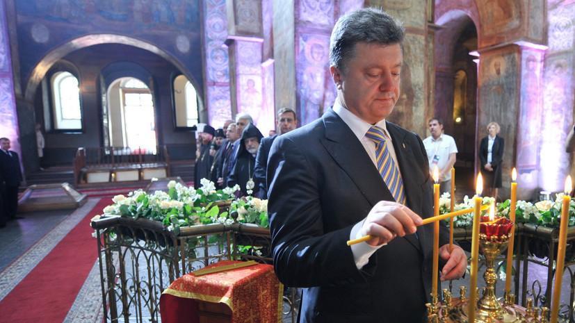 В МИД России прокомментировали идею создания автокефальной украинской церкви