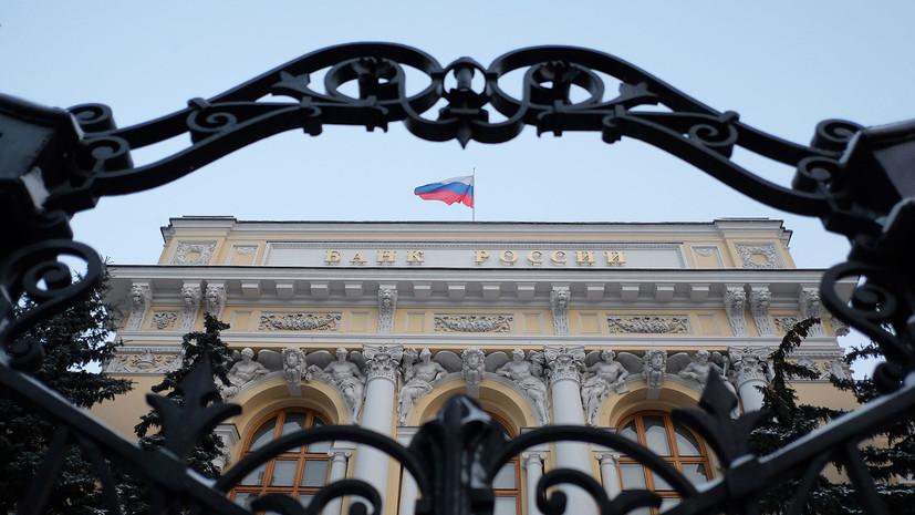 Нейтральное решение: Центробанк России сохранил ключевую ставку на уровне 7,25% годовых