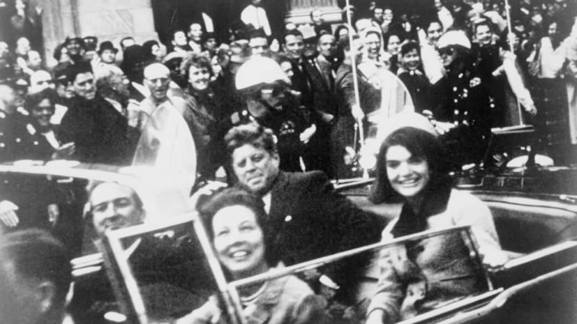 Общенациональные архивы США опубликовали последние документы обубийстве Кеннеди