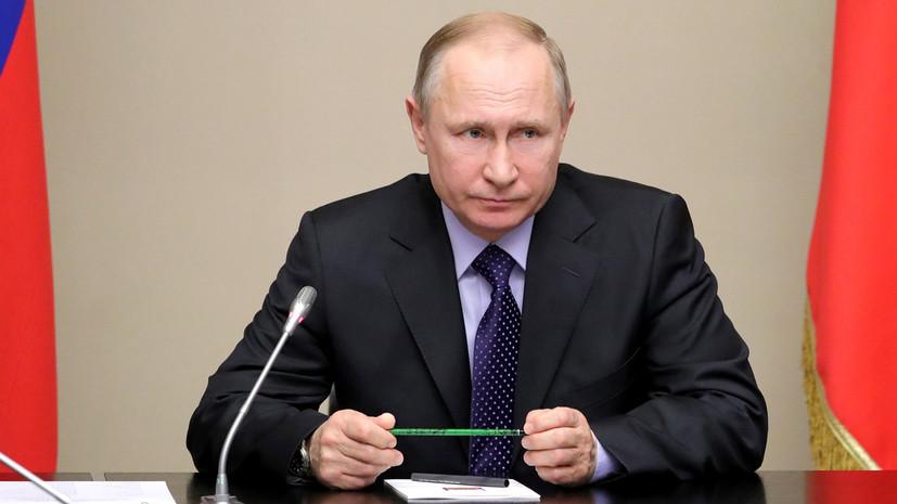Путин сообщил о росте расходов государства на высшее образование в четыре раза с 2000 года