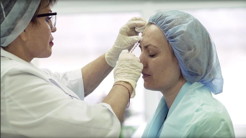 Росздравнадзор призвал к бдительности пациентов косметологических клиник