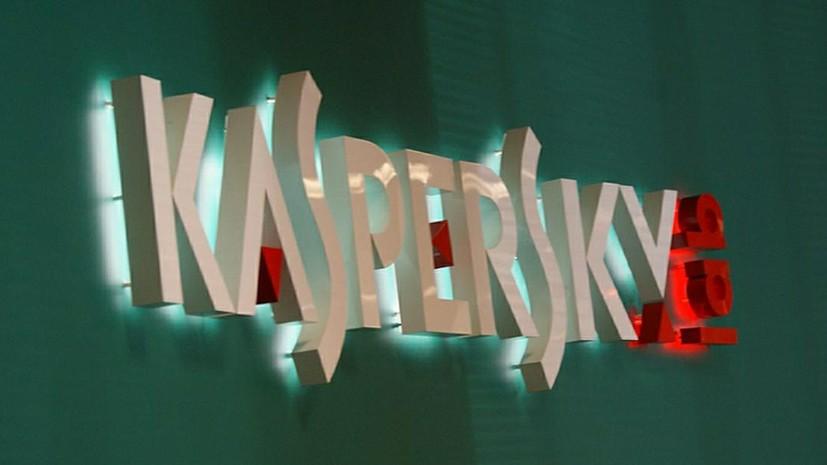 Kaspersky lab выявил самую продолжительную DDoS-атаку c2015 года