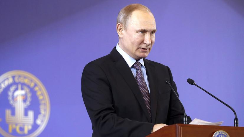 Путин рассказал о создании молодыми специалистами мощнейшей ударной системы