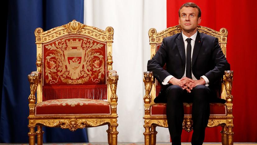Сможет ли французский лидер вернуть Франции статус великой державы