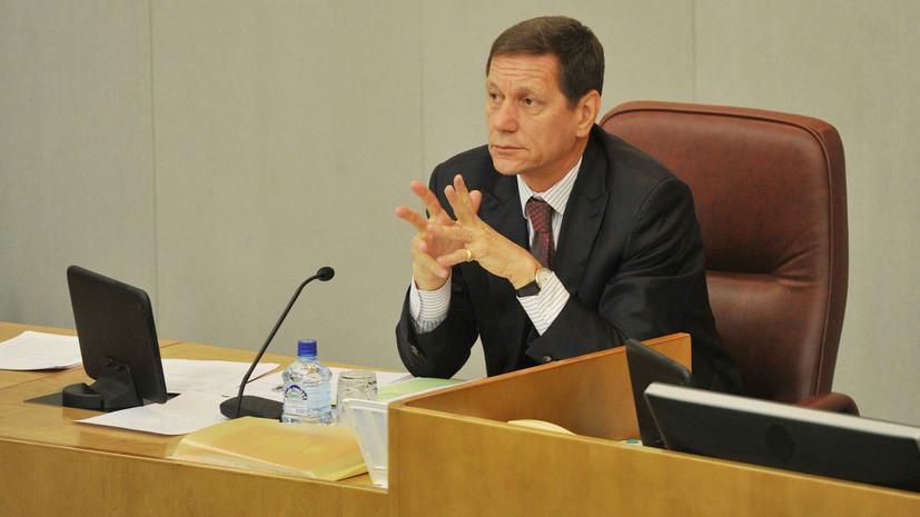 Президент ОКР Жуков восстановлен в должности председателя координационной комиссии ОИ-2022