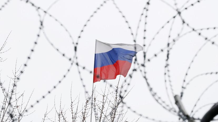 Эксперт оценил заявление Пентагона о «гибких исключениях» из антироссийских санкций
