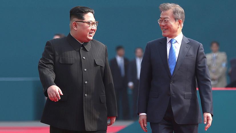 «Начало новой истории»: как проходят переговоры Ким Чен Ына с главой Южной Кореи