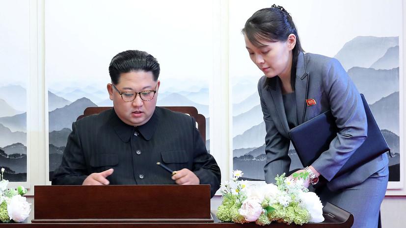 Сестра Ким Чен Ына предложила ускорить объединение КНДР и Южной Кореи