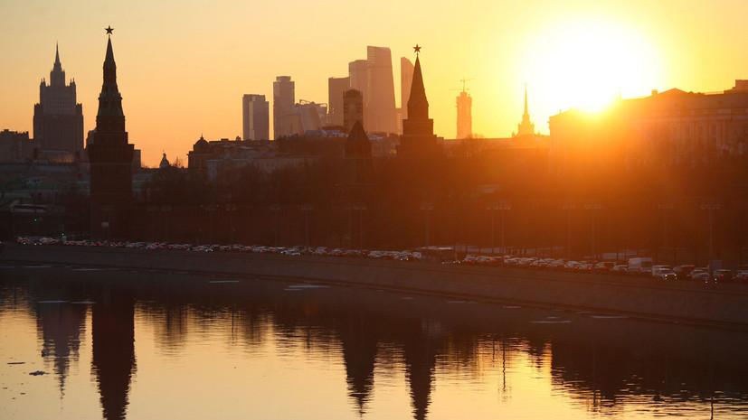 В Москве 27 апреля ожидается до +15 °С