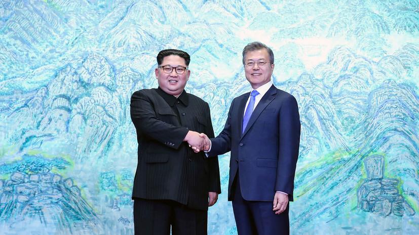 Лидеры КНДР и Южной Кореи ведут работу над совместным заявлением