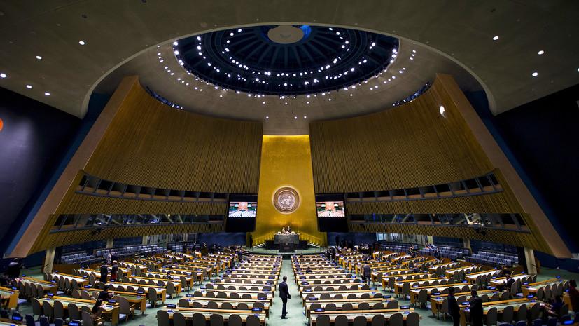 США составили перечень стран, голосующих против их позиции в Генассамблее ООН