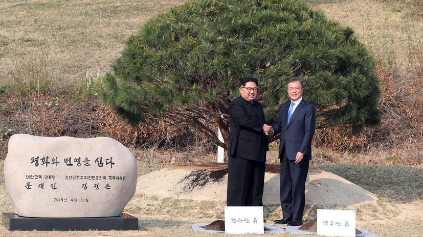 Лидеры КНДР и Южной Кореи пообещали, что войны между их странами больше не будет