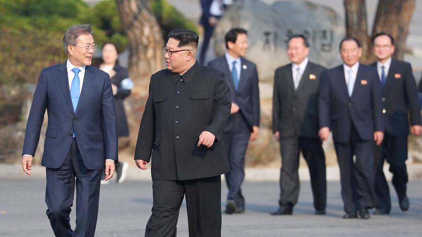 КНДР и Южная Корея договорились добиться полной денуклеаризации Корейского полуострова