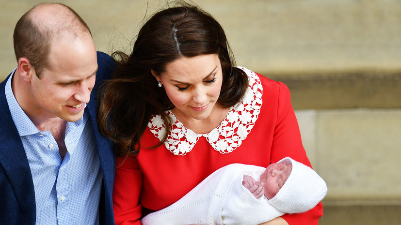 Принц Уильям и Кейт Миддлтон дали имя новорождённому сыну