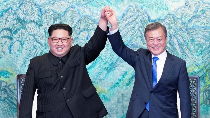 Трамп назвал исторической встречу лидеров КНДР и Южной Кореи