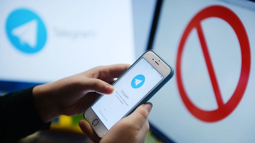 Песков: блокировка Telegram не должна создавать помех для работы других сервисов