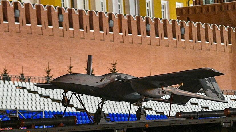 Больше чем разведчик: на что способен российский ударный беспилотник «Корсар»