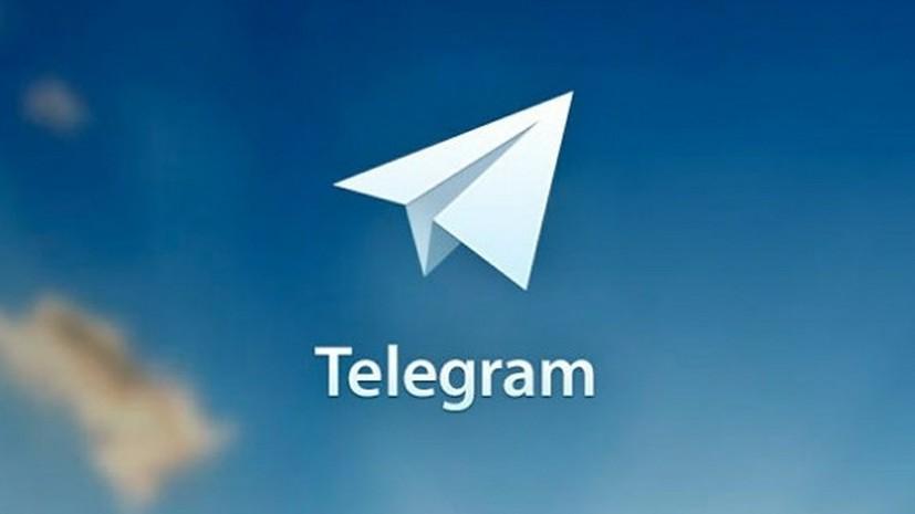 На Роскомнадзор подан первый иск из-за блокировки Telegram