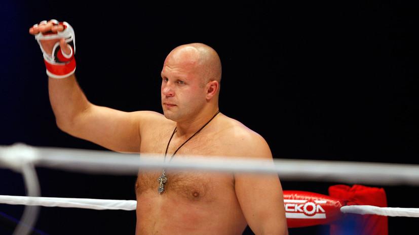 Фёдор Емельяненко встретится с Фрэнком Миром в четвертьфинале турнира Bellator