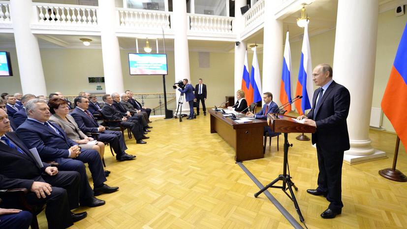 Путин заявил, что рассчитывает на слаженное взаимодействие законодателей и нового кабмина