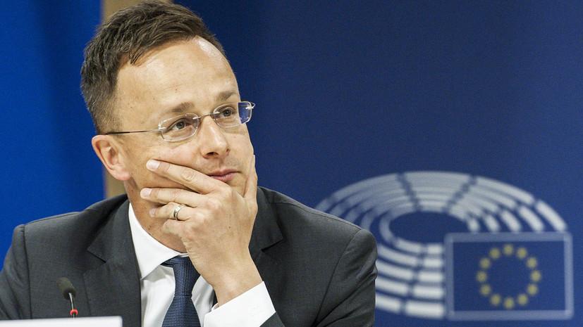 Глава МИД Венгрии назвал условие проведения комиссии Украина — НАТО