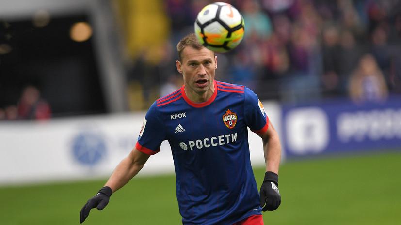 7 причин смотреть матч «Зенит» — ЦСКА