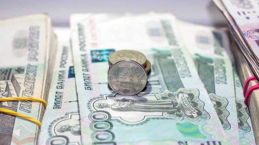 В первом квартале 2018 года реальный размер пенсий в России вырос на 2,2%