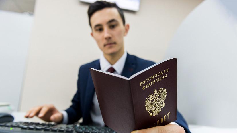 Получение гражданства рф через квоту