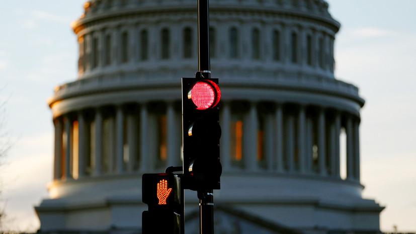 Конгресс США опубликовал доклад с обвинениями в адрес России во вмешательстве в выборы