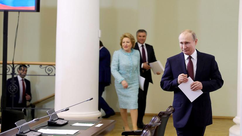 Путин пошутил о своём почерке