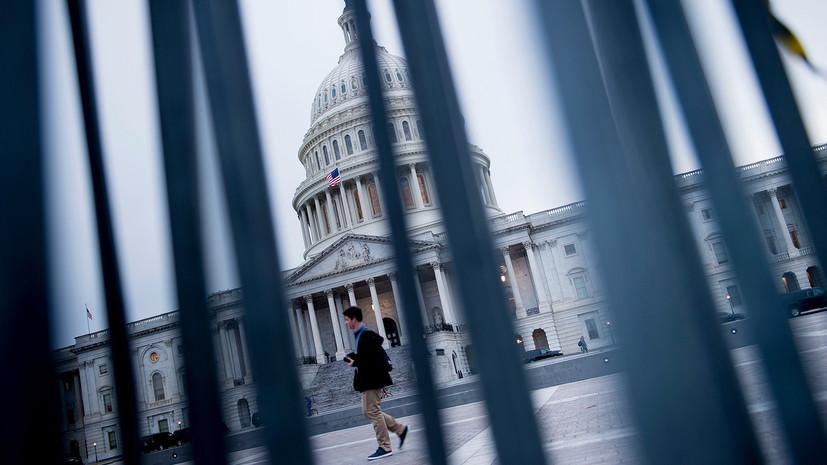 Какой эффект произвёл рассекреченный доклад конгресса США о «вмешательстве РФ» в выборы