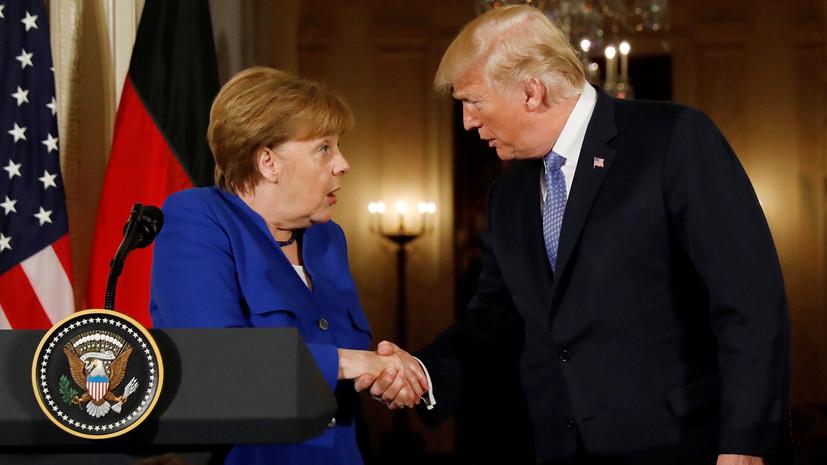 Меркель: вопрос о введении пошлин на продукцию из ЕС остаётся за Трампом
