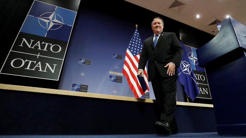 Помпео заявил, что США выступают за присоединение России к «демократическому миру»